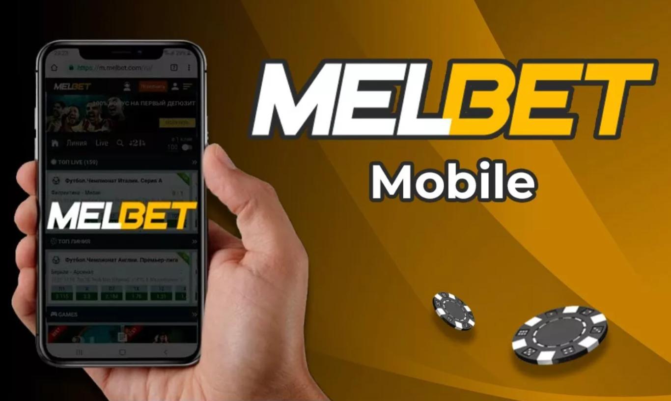 Скачать приложение Melbet на смартфоны